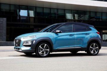 Anteprima Hyundai Kona. Il nuovo suv compatto della casa coreana