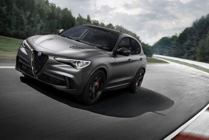 L'Alfa Romeo omaggia il record del Nurburgring con una mostra ad Arese